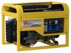 Generator benzina 3.8/3.2KW, Stager GG 4800