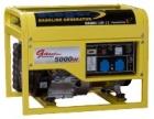 Generator de curent benzina monofazat 5.8/5.3KW, Stager GG7500